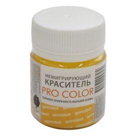 Краситель немигрирующий, цитрусовый, 40гр, PRO COLOR Россия.