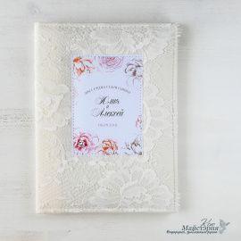 Вокладка на пасведчанне Сямейныя каштоўнасці - подарок ручной работы на свадьбу Беларусь.