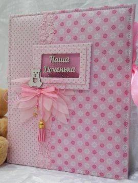 Фотоальбом Наша доченька в Stranamasterov.by Беларусь.