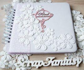Свадебная книга пожеланий Happiness - подарок ручной работы на свадьбу Россия.