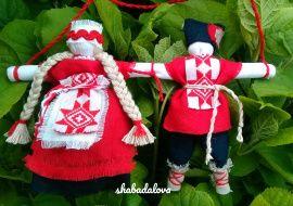 Народная кукла мотанка Неразлучники - подарок ручной работы на свадьбу Беларусь.