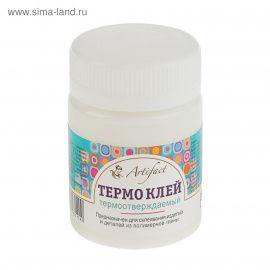 Клей для полимерной глины ТЕРМО, 50гр, ARTIFACT Россия.