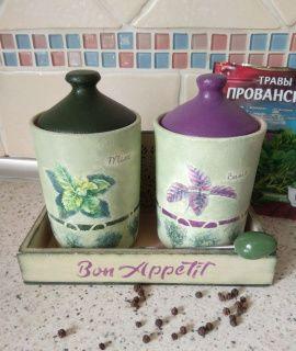 Набор Прованские травы в Stranamasterov.by Беларусь.