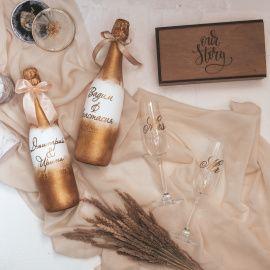 Свадебное шампанское Минималистичные бутылки - подарок ручной работы на свадьбу Беларусь.