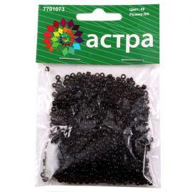 Бисер, стекло, упаковка, 49 черный, /непрозрачный, 8/0, 20гр, АСТРА Россия.