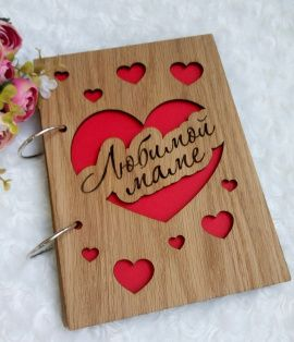 Подарочная книга Любимой маме в Stranamasterov.by Беларусь.