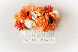 Гребень Оранжевые цветы в Stranamasterov.by Беларусь.