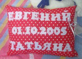 Декоративная подушка На годовщину свадьбы - подарок ручной работы на свадьбу Россия.