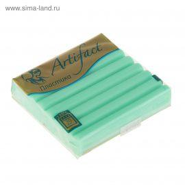Полимерная глина, шифон Кот д*Азур, 50гр, Т9351, ARTIFACT Беларусь.