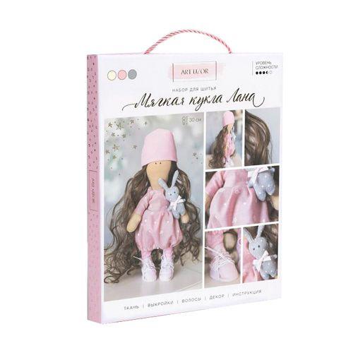"""Интерьерная кукла """"Лана"""", набор для шитья, 18*22.5*3см, 3548663"""