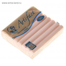 Полимерная глина, классический Телесный натуральный, 2212, 56гр, ARTIFACT Беларусь.