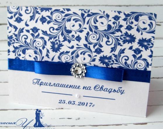 Приглашение Узоры ручной работы. Подарок на свадьбу. Вот что нужно дарить!