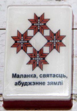 Сувенирное мыло Вышиванка Маланка в Stranamasterov.by Беларусь.