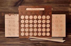 Вечный календарь Со сменными месяцами 25см в Stranamasterov.by Беларусь.