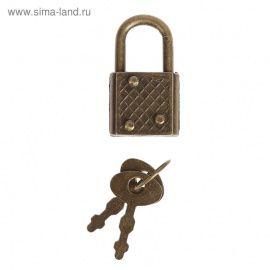 Замочек с ключиком купить в Минске | Страна Мастеров Россия.