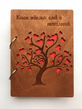 Книга пожеланий Дерево с сердцами - подарок ручной работы на свадьбу Беларусь.