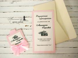 Подарочный сертификат Фотографа в Stranamasterov.by Беларусь.
