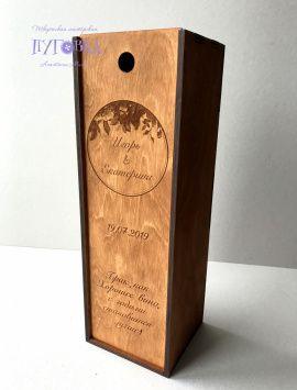 Короб Для бутылки - подарок ручной работы на свадьбу Беларусь.