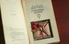 Книга-тайник с подушечкой для колец Зимняя свадьба - подарок ручной работы на свадьбу Беларусь.
