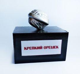 Сувенир шуточный Крепкий орешек в Stranamasterov.by Беларусь.