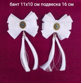 Бант В 1ый класс в Stranamasterov.by Беларусь.