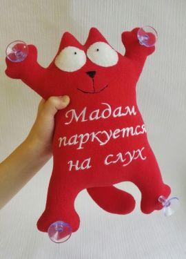 Игрушка Кот Саймона Для авто с надписью в Stranamasterov.by Беларусь.