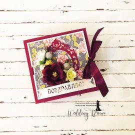 Конверт для денег Марсала - подарок ручной работы на свадьбу Беларусь.