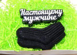 Сувенирное мыло Настоящему мужчине черный в Stranamasterov.by Беларусь.