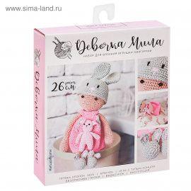 """Амигуруми: Мягкая игрушка """"Девочка Мила"""", набор для вязания, 10*4*14см, АРТ УЗОР Россия."""