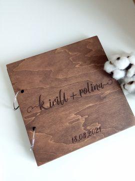 Книга пожеланий Имена - подарок ручной работы на свадьбу Беларусь.