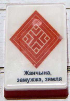 Сувенирное мыло Вышиванка Жанчына в Stranamasterov.by Беларусь.