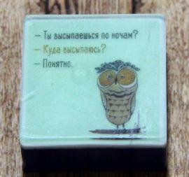 Мыло Открытка в Stranamasterov.by Россия.