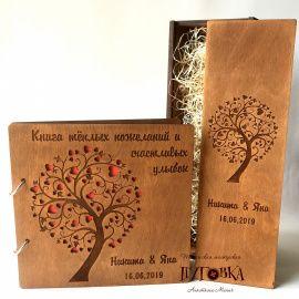 Набор свадебный Из дерева - подарок ручной работы на свадьбу Беларусь.