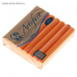 Полимерная глина, классический Апельсиновый, 2591, 56гр, ARTIFACT Беларусь.