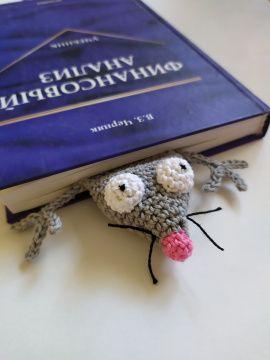 Закладка для книг Мышь в Stranamasterov.by Беларусь.