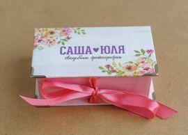 Дизайнерская упаковка USB-флеш-накопителей Цветы - подарок ручной работы на свадьбу Беларусь.