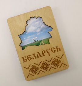 Магнит Беларусь в Stranamasterov.by Россия.
