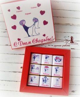 Коробочка с пожеланиями Любовь - подарок ручной работы на свадьбу Беларусь.