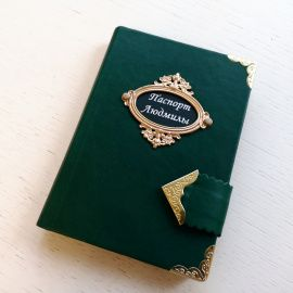 Обложка На паспорт в Stranamasterov.by Беларусь.