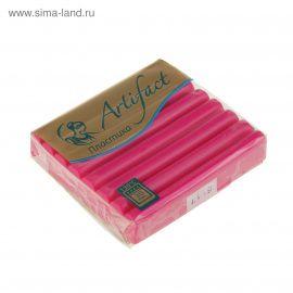 Полимерная глина, шифон Малиновый, 50гр, Т3522, ARTIFACT Беларусь.