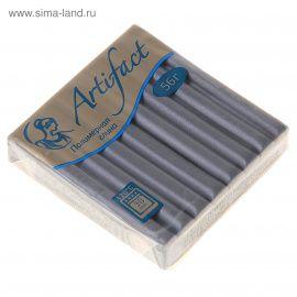Полимерная глина 56г металлик Серебро, 695, ARTIFACT Беларусь.