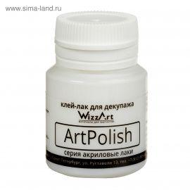 Клей-лак для декупажа, Универсальный, 20 мл, WIZZART POLISH, WP4.20 Россия.