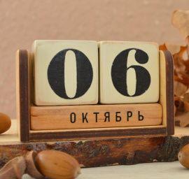 Настольный деревянный Вечный календарь в Stranamasterov.by Беларусь.