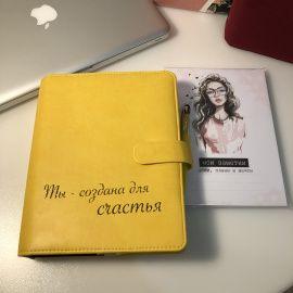 """Планер """"Girls"""" в Stranamasterov.by Беларусь."""