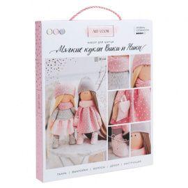 """Интерьерные куклы """"Подружки Вики и Ники"""" набор для шитья, 18*22.5*4.5см, 3548689 Россия."""