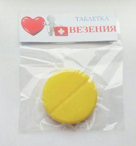 Мыло сувенирное Таблетка в Stranamasterov.by Россия.
