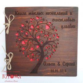 Книга пожеланий Дерево (30 белых листов) - подарок ручной работы на свадьбу Беларусь.