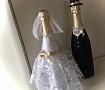 Оформление бутылки Нежность ручной работы. Подарок на свадьбу. Вот что нужно дарить!