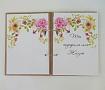 Подарочная книга Любимой маме (а5, цветы) в Stranamasterov.by