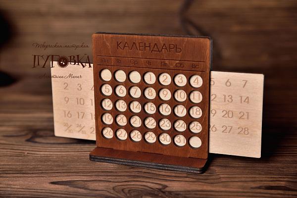 Вечный календарь На подставке в Stranamasterov.by